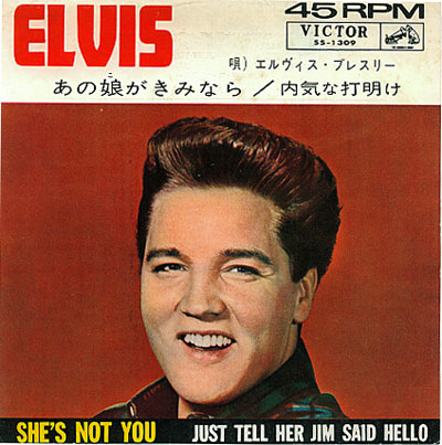 Diskografie Japan 1955 - 1977 Ss-1309ynsho