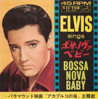 Diskografie Japan 1955 - 1977 Ss-1387iiqd8