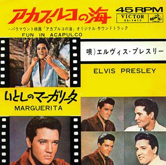 Diskografie Japan 1955 - 1977 Ss-1413r7jeu