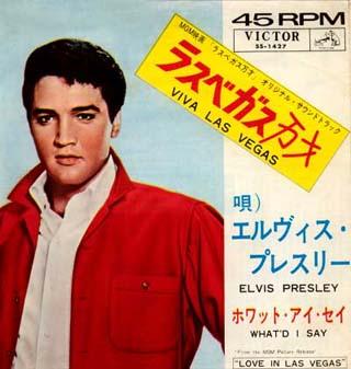 Diskografie Japan 1955 - 1977 Ss-1427mcko7