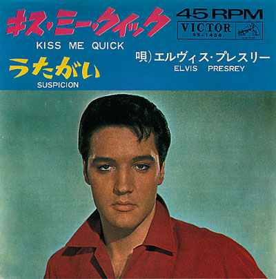 Diskografie Japan 1955 - 1977 Ss-1438oakdy