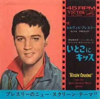 Diskografie Japan 1955 - 1977 Ss-14543ajoz