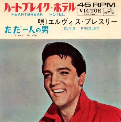 Diskografie Japan 1955 - 1977 Ss-146108sm9