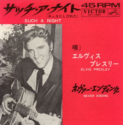 Diskografie Japan 1955 - 1977 Ss-1485qyjh3