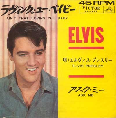 Diskografie Japan 1955 - 1977 Ss-1497uzk3q