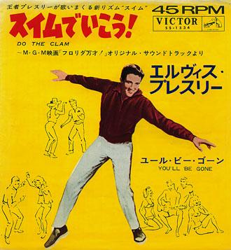 Diskografie Japan 1955 - 1977 Ss-1534uqk9l