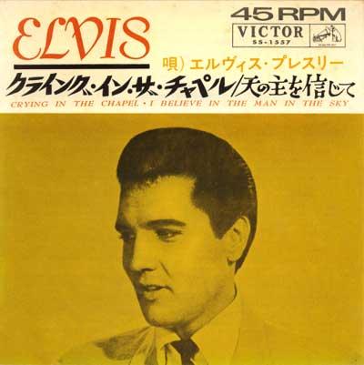 Diskografie Japan 1955 - 1977 Ss-15570qkfk