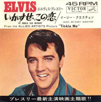 Diskografie Japan 1955 - 1977 Ss-1567lxj62