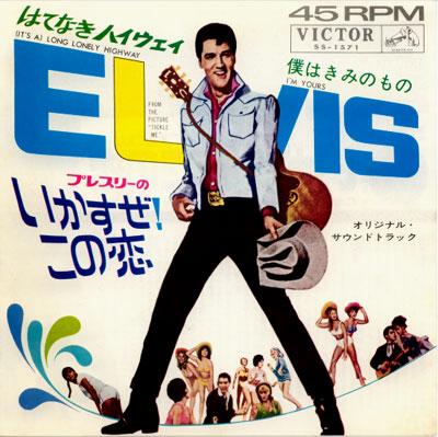 Diskografie Japan 1955 - 1977 Ss-1571l5kxn