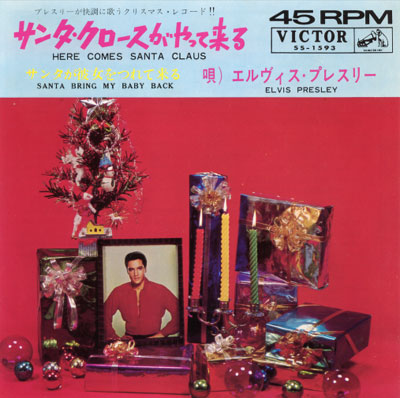 Diskografie Japan 1955 - 1977 Ss-1593d7jdv