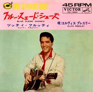 Diskografie Japan 1955 - 1977 Ss-1605sbkz0