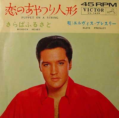 Diskografie Japan 1955 - 1977 Ss-16394vqjp