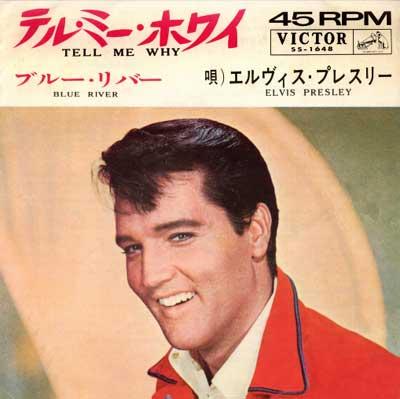 Diskografie Japan 1955 - 1977 Ss-1648egpby