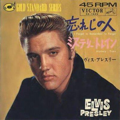 Diskografie Japan 1955 - 1977 Ss-1655v6jck
