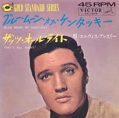 Diskografie Japan 1955 - 1977 Ss-16560iktu