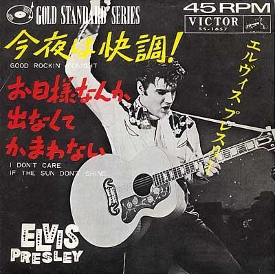 Diskografie Japan 1955 - 1977 Ss-1657otohq