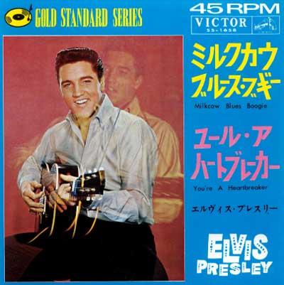 Diskografie Japan 1955 - 1977 Ss-16582sp8h