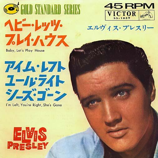 Diskografie Japan 1955 - 1977 Ss-1659w0rci
