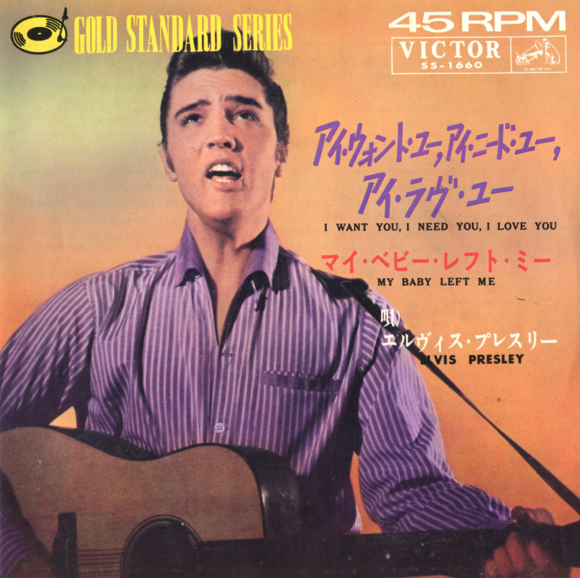 Diskografie Japan 1955 - 1977 Ss-1660y4rsg