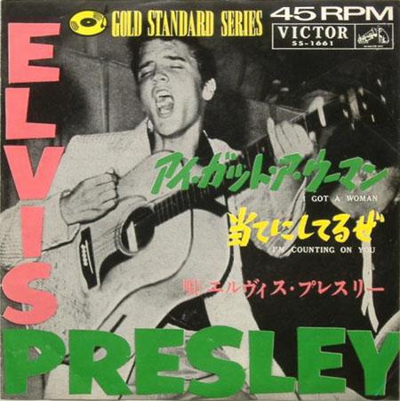 Diskografie Japan 1955 - 1977 Ss-1661czpl9
