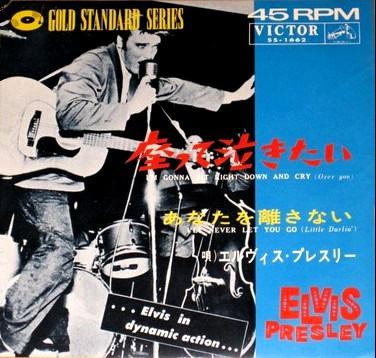 Diskografie Japan 1955 - 1977 Ss-1662o0aae