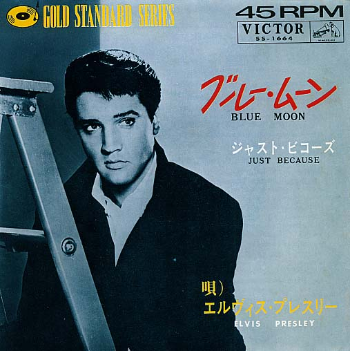 Diskografie Japan 1955 - 1977 Ss-1664c3q9q