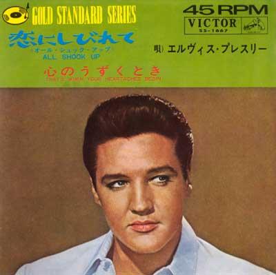 Diskografie Japan 1955 - 1977 Ss-16675ar62