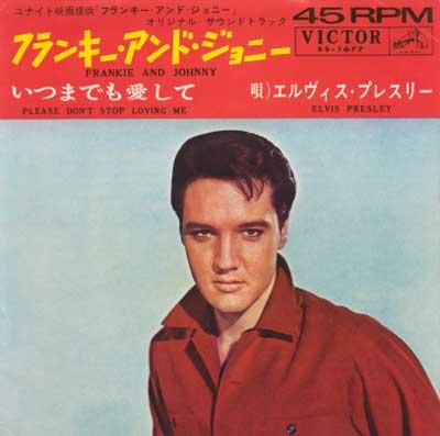 Diskografie Japan 1955 - 1977 Ss-1677bwoid