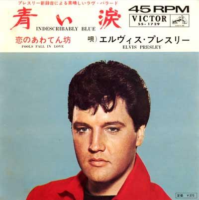 Diskografie Japan 1955 - 1977 Ss-1729qqsdw