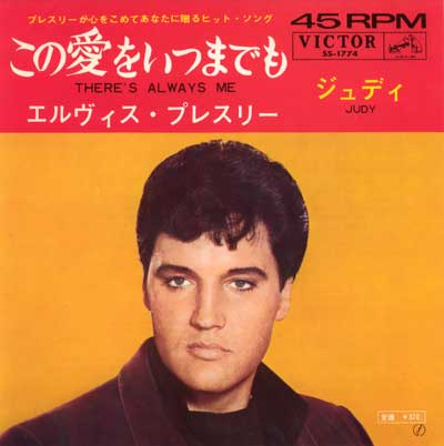 Diskografie Japan 1955 - 1977 Ss-17743psr0