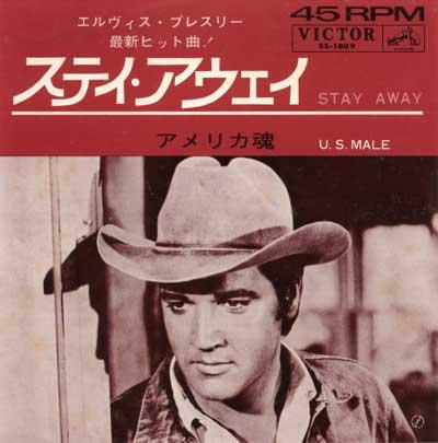 Diskografie Japan 1955 - 1977 Ss-1809pmu16