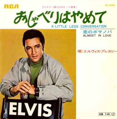 Diskografie Japan 1955 - 1977 Ss-1840edubp