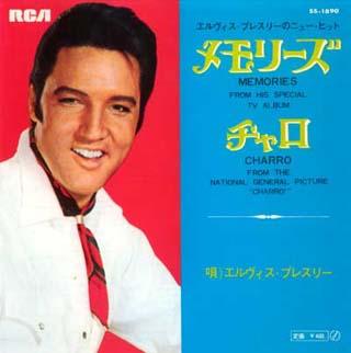 Diskografie Japan 1955 - 1977 Ss-1890r4sse