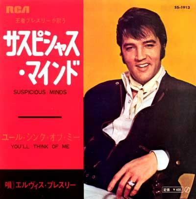 Diskografie Japan 1955 - 1977 Ss-1913les60