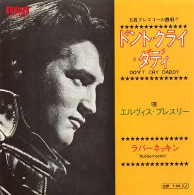 Diskografie Japan 1955 - 1977 Ss-1926qrpfb