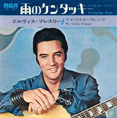 Diskografie Japan 1955 - 1977 Ss-19411vo6g