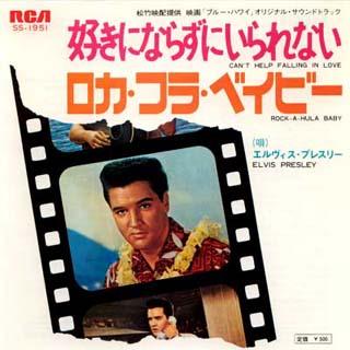 Diskografie Japan 1955 - 1977 Ss-1951t1q87
