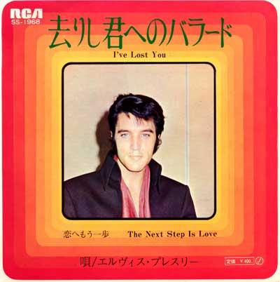 Diskografie Japan 1955 - 1977 Ss-19686vpac