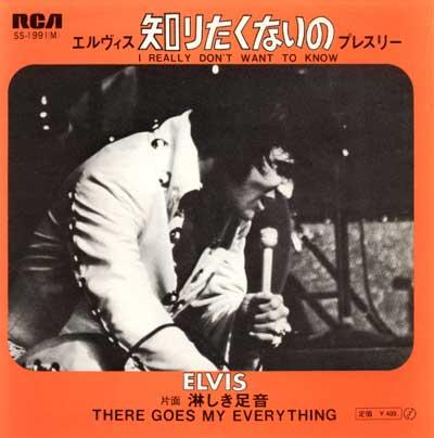 Diskografie Japan 1955 - 1977 Ss-1991p6rx3