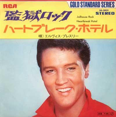 Diskografie Japan 1955 - 1977 Ss-2031gpprs
