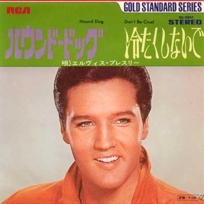 Diskografie Japan 1955 - 1977 Ss-20410trp2