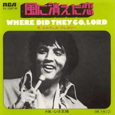 Diskografie Japan 1955 - 1977 Ss-20872pp8a