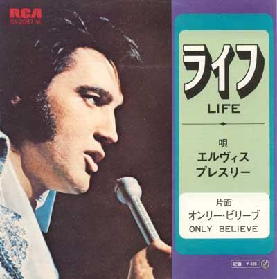 Diskografie Japan 1955 - 1977 Ss-209741rwv