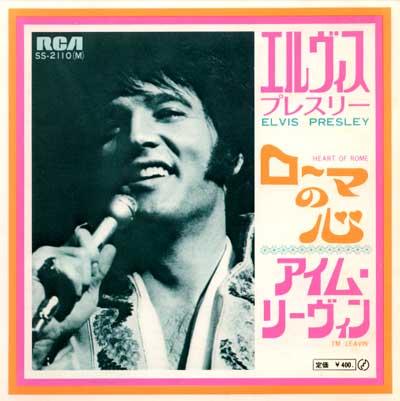 Diskografie Japan 1955 - 1977 Ss-2110n9obd