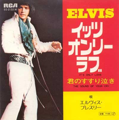 Diskografie Japan 1955 - 1977 Ss-21328kr6i