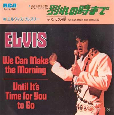 Diskografie Japan 1955 - 1977 Ss-2156mnrtk