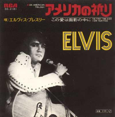 Diskografie Japan 1955 - 1977 Ss-2181tuqjc