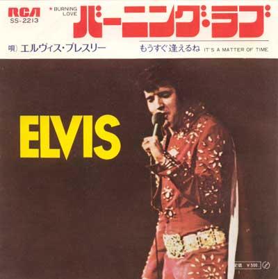Diskografie Japan 1955 - 1977 Ss-22130rp9p