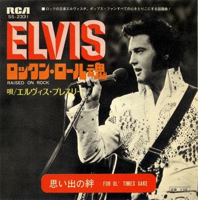 Diskografie Japan 1955 - 1977 Ss-2331fyrs6