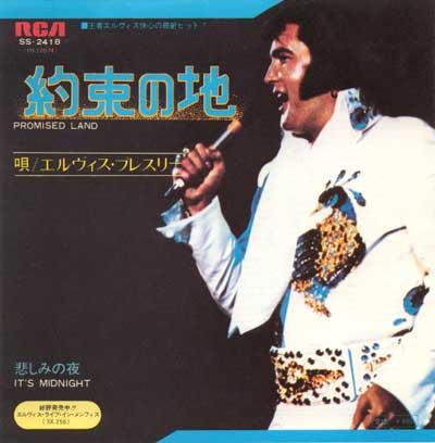Diskografie Japan 1955 - 1977 Ss-241849s4e
